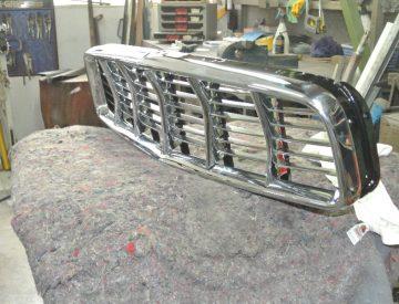 Front grille restored